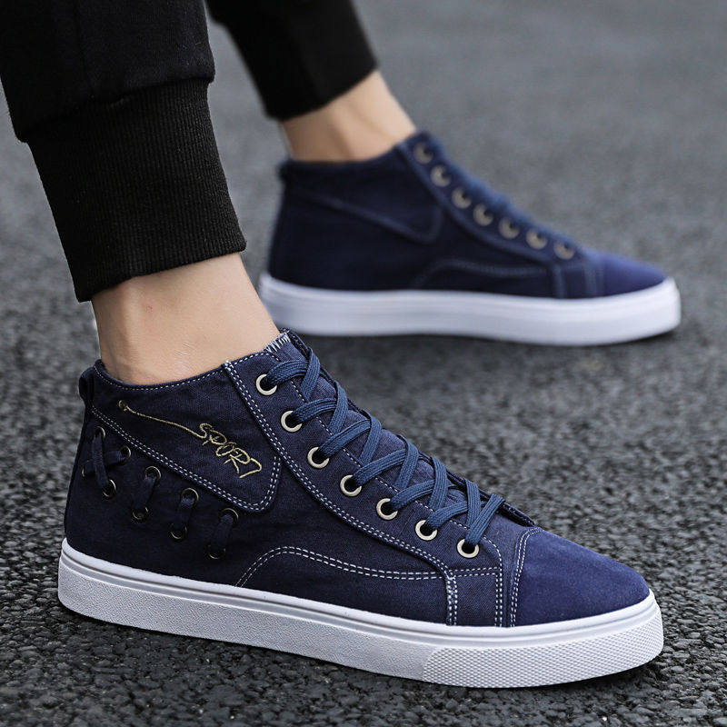 Trendy high-top men's shoes
