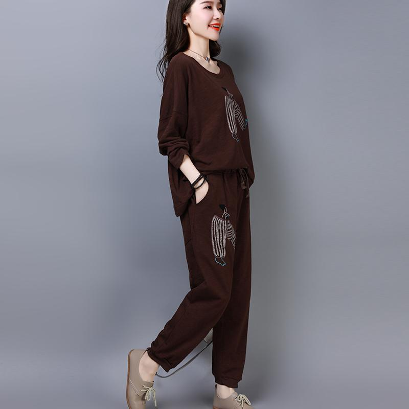 Loose leisure two-piece suit