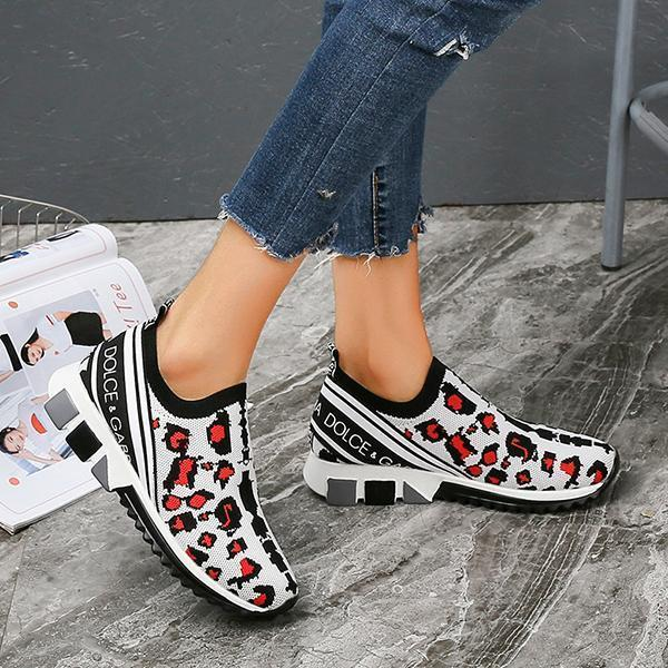Bonnieshoes Trendy Casual Wild Leopard Slip On Sneakers