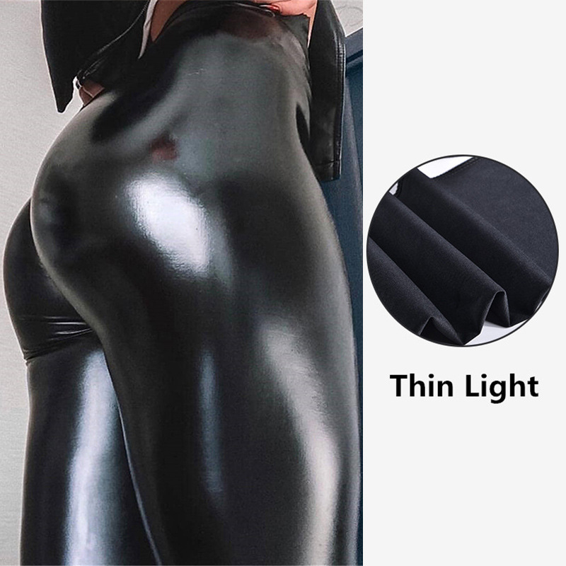 HERIN Sexy Womens Faux Leather High Waisted Leggings
