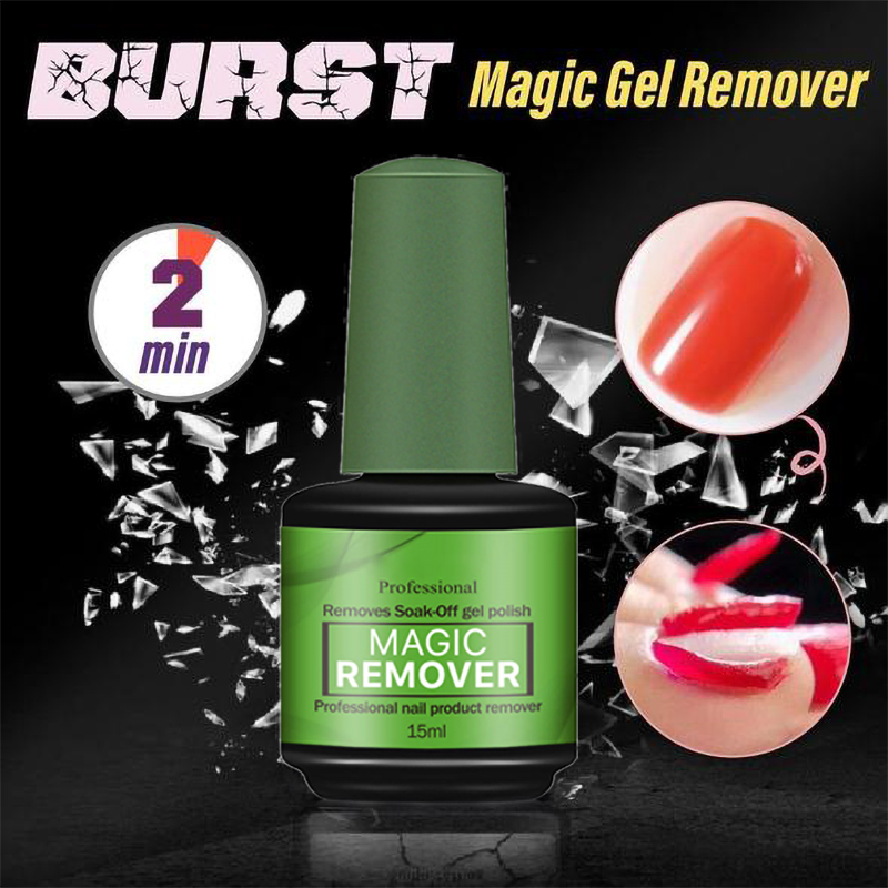 💖Magic Gel Remover🎁