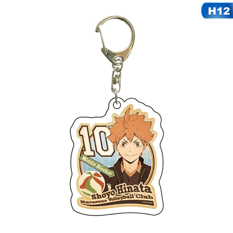 Volleyball Boy Key Chain Ring Anime Haikyuu!!