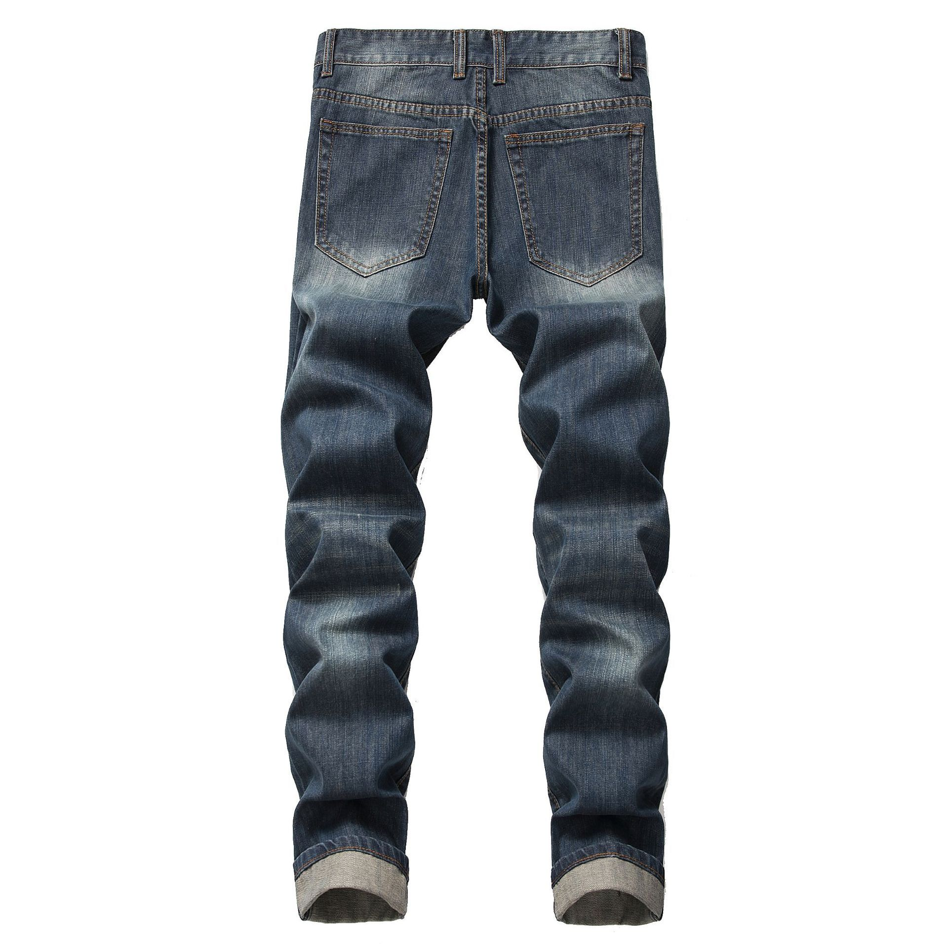 Straight Hole Slim Fit Long Jeans
