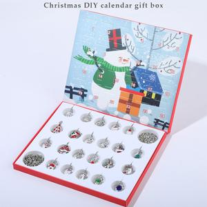 🎄Pre Sale🎅Christmas Advent Calendar DIY Jewelry Set