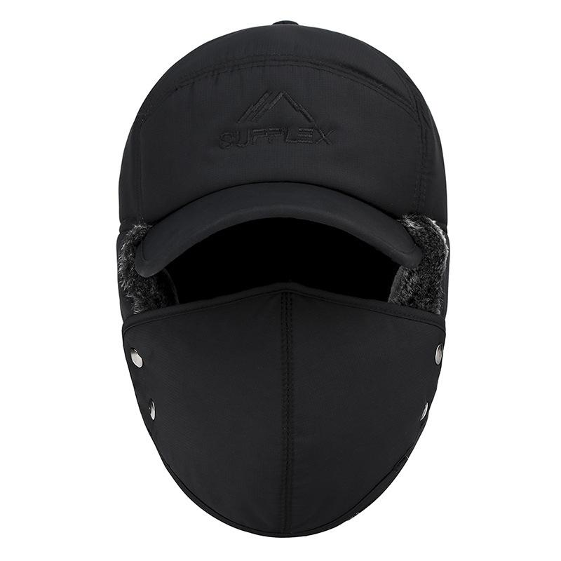 Outdoor cycling cold-proof ear cap--BUY 3 GET 1 FREE SHIPPING