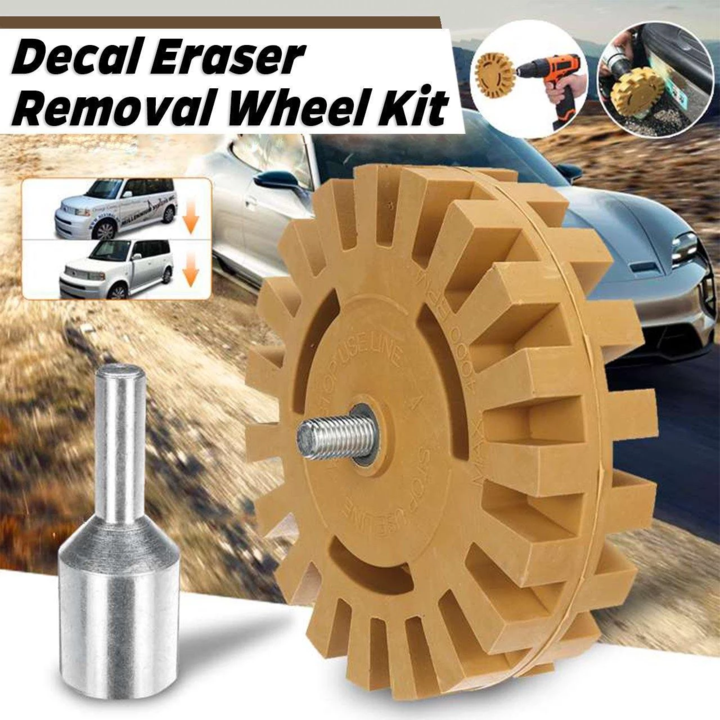 Decal Eraser Removal Wheel Kit 🔥TODAY 50% OFF🔥