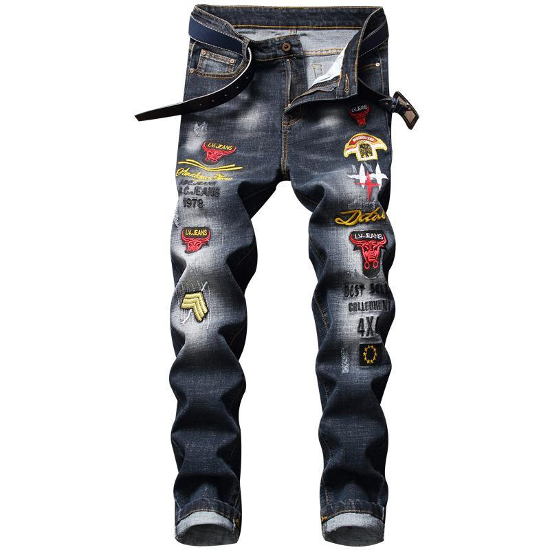 Distressed Jeans Embroidery Trousers