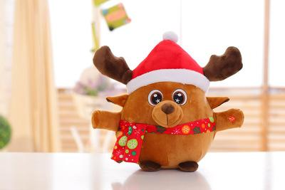 Christmas Gift Plush Toy Elk Doll