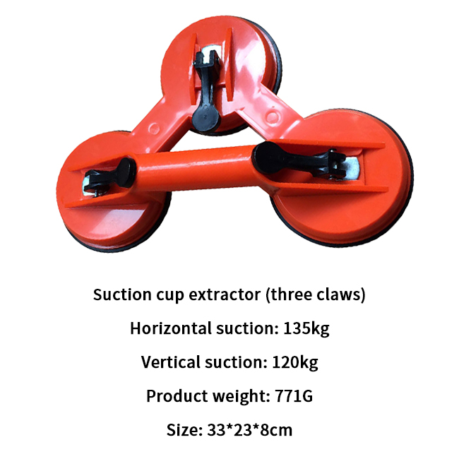 Suction cup puller