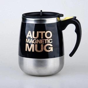Upgrade Magnetized Mixing Cup