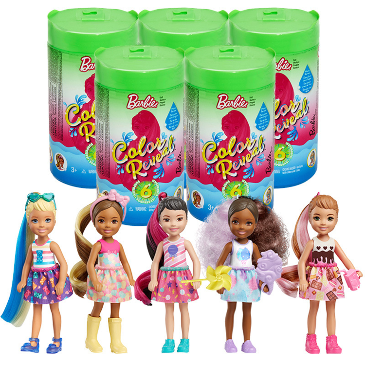 🎅40% off Christmas sale🧦Barbie Color Reveal Doll