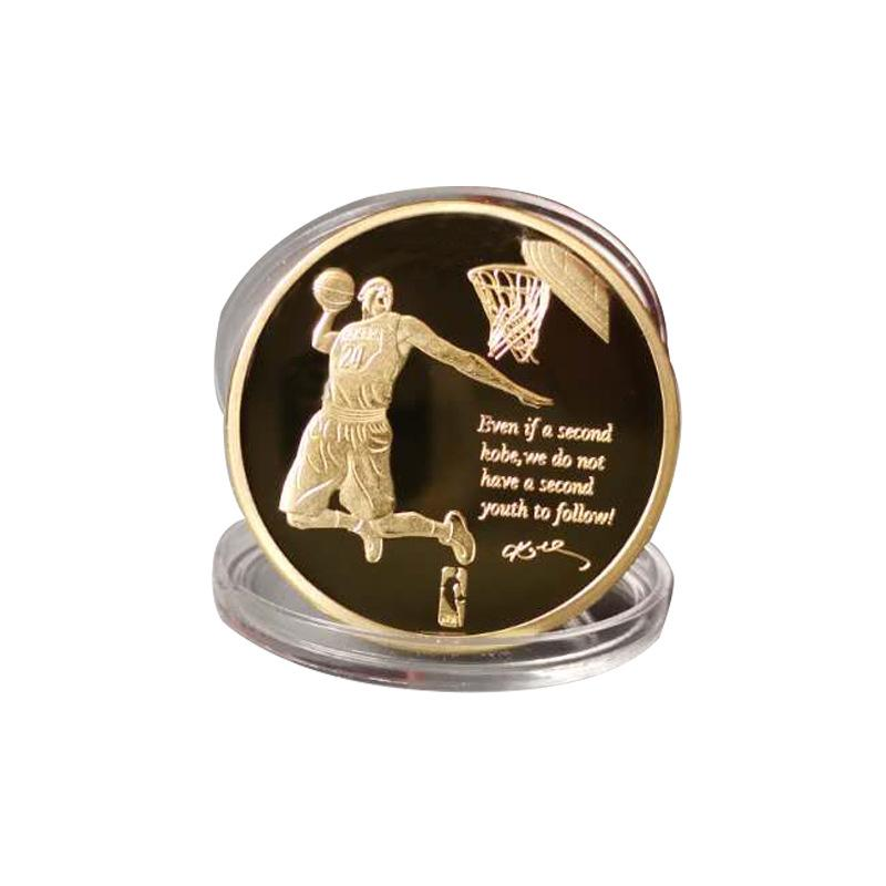 【Limited Sale】 Legendary Black Mamba Basketball Superstar Kobe Commemorative Coin