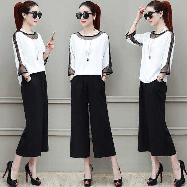 Korean stylish chiffon two-piece set of loose pants